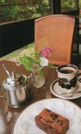 Ruija Tea C&S
