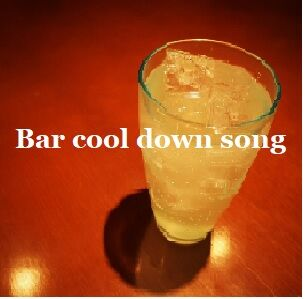 Bar cool