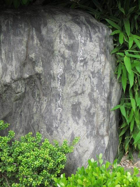 愛媛県松山市/ようおいでたなもし~子規フアンにはうれし、史跡「子規堂」