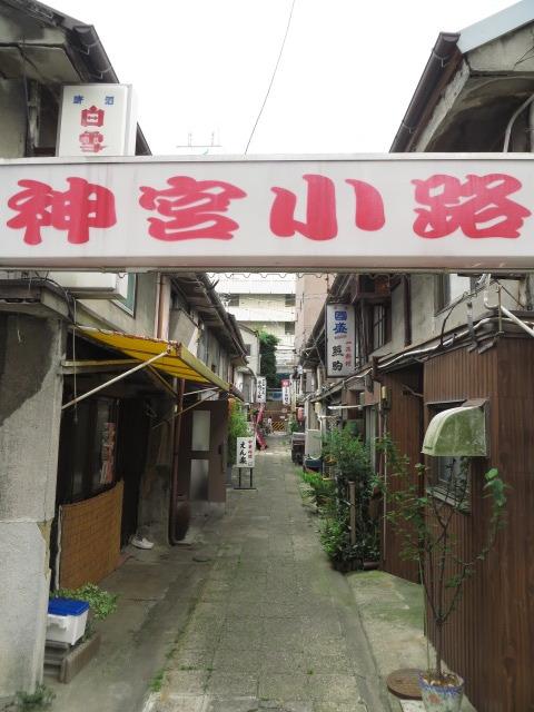 愛知県名古屋市/熱田神宮の北側~史跡散策路「高倉夜寒の里コース」