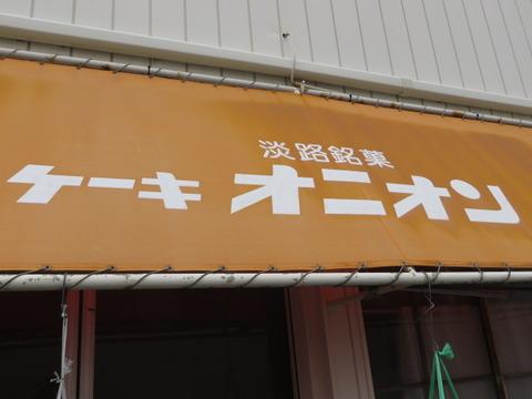 IMG_3898