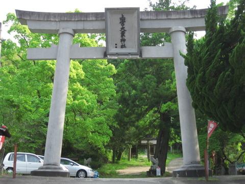 徳島県名西郡神山町/古代日本の鍵を握る「上一宮大栗神社」~隣接、ぼけ封じ観音「四国三十三観音 四番・神宮寺」
