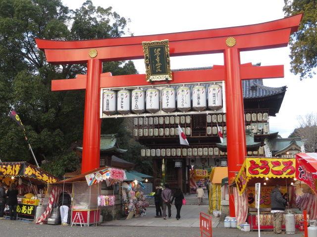 d4fb97eed35 神戸ストリーム : 愛媛県松山市/十年の 汗を道後の 温泉(湯)に洗え ...