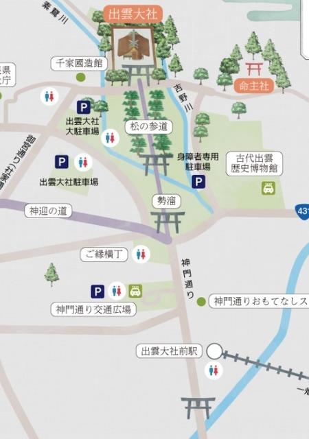 出雲大社4つの鳥居MAP