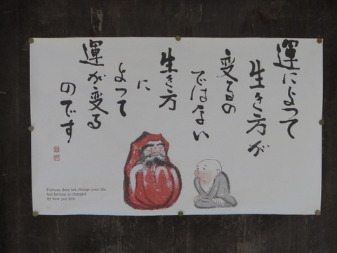 愛知県名古屋市/熱田神宮の西側~史跡散策路「「白鳥断夫山コース」 前編