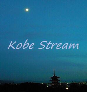 kobe Stream
