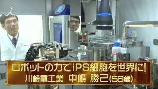 20130203ips_TBS