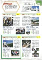 hyogotourism03