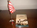 DVD&旭日旗
