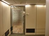 Metro Medical Centre