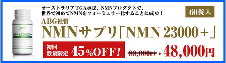img_nmn_banner_w