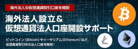 virtual_currency_01