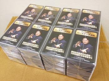 将軍カード3