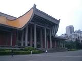 『國父紀念館』