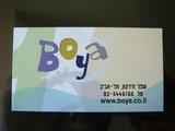 BOYAカード