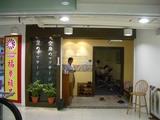 L.C Fu Li Hua