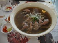 生牛肉湯粉(大)