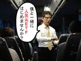P証券S田氏