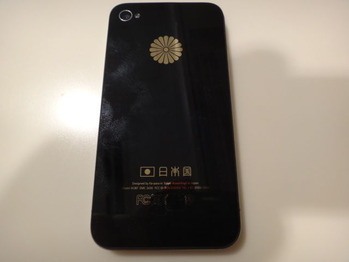iPhone4/4Sバックパネル