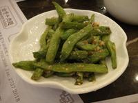 四季豆のにんにく焼き