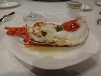Steamed Fresh Lobster