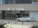 HSBC深セン支店