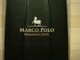 マルコポーロホテル