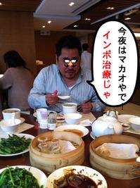 カステラ王子(ED王子)