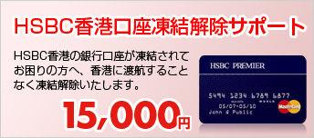 touketsu_banner