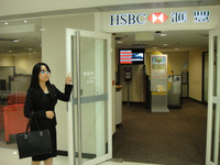 HSBC香港オーシャンセンター支店