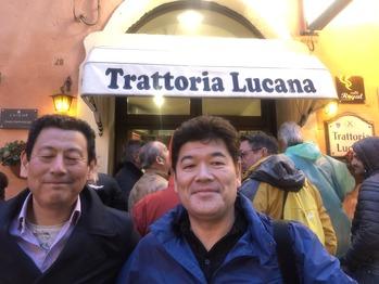 Trattoria Lucana
