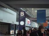 B(接機大堂)