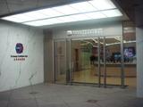 香港交易所展覧館