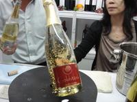金粉シャンペン