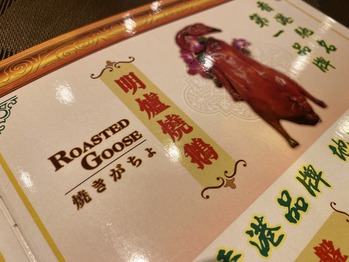 台灣牛肉麵