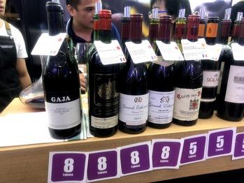 ワインダインフェスティバル