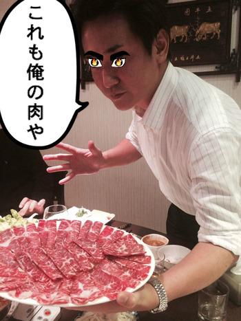 たかり(ダマテンヨッシー)