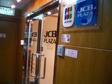 JCBプラザ入口3
