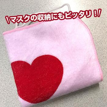 kyaba_handkerchief_02