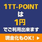 top_banner_osusume_02