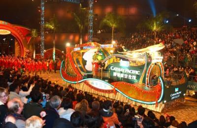 旧正月パレード