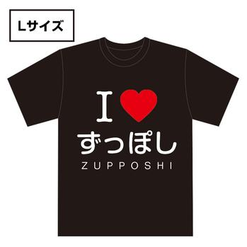 zupposhi_bl_l