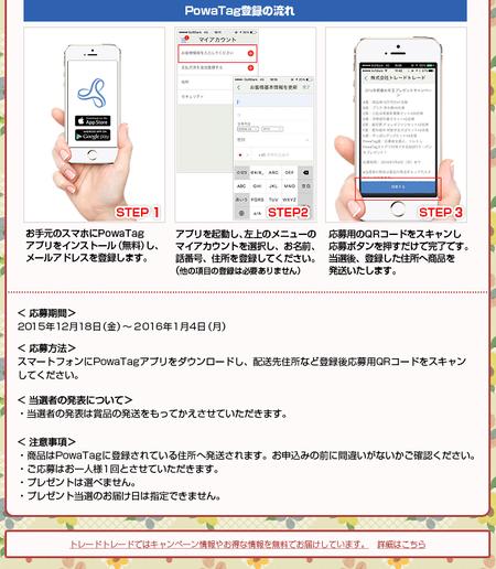 tt_otoshidama_11