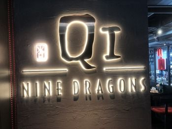Qi-Nine Dragons