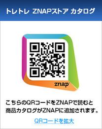 znap_catalog_qrcode2
