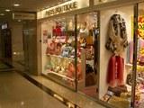 Paris Boutique