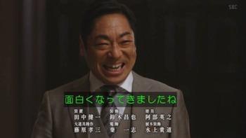 大和田常務