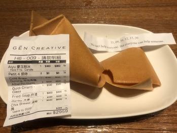 GEN CREATIVE