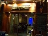 『ISLAND SEAFOOD & OYSTER BAR』入口