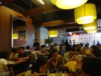 越色牛肉粉餐廳